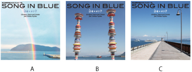 「Song in Blue」CD3タイプ(A,B,C)