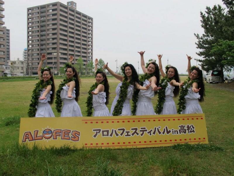 フラ オ 小豆島.縮