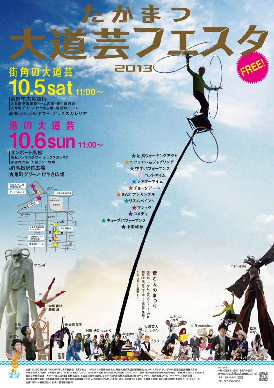 poster_ol