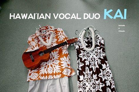 hawaiian vocal duo kai