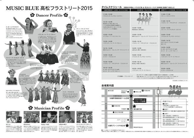 A4フライヤー中面_cs5-01