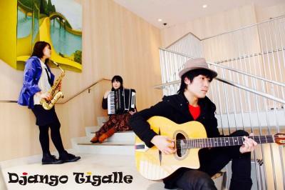 Django Tigalle 画像