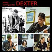 DEXTER 画像