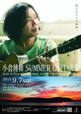 https://www.machikadomusic.net/wp-content/uploads/2019/08/84a2d98d19bd87df49f969eb9e5f5faf-4.pdf